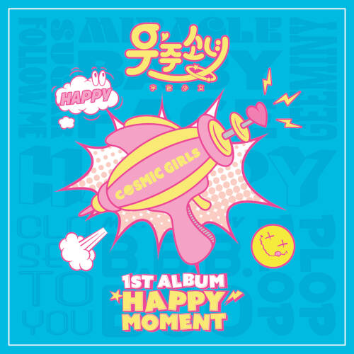 WJSN - HAPPY MOMENT iTunes Plus M4A