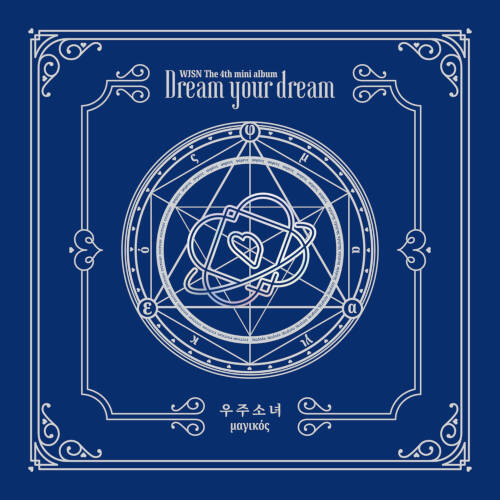 WJSN - Dream Your Dream iTunes Plus M4A