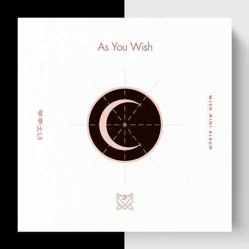 WJSN - As You Wish iTunes Plus M4A