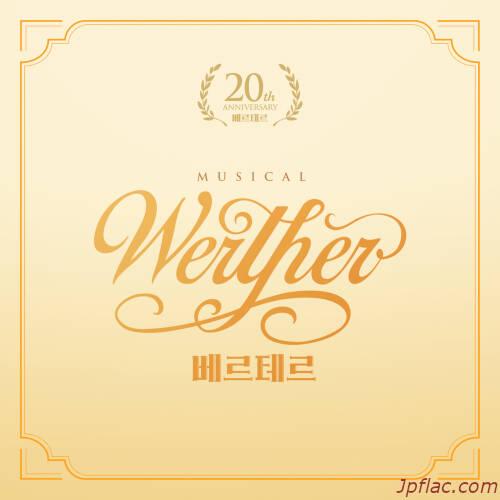 Various Artists - Musical Werther 2020 iTunes Plus M4A