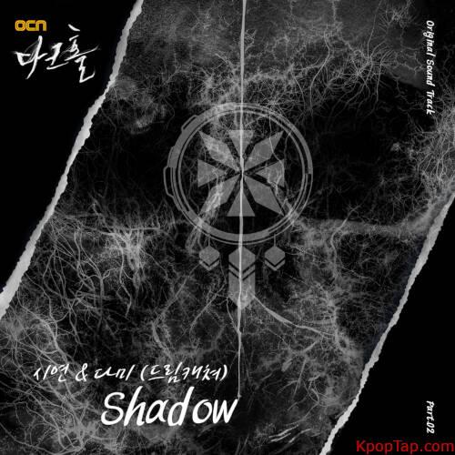 SIYEON, DAMI (DREAMCATCHER) - Dark Hole OST Part.2 iTunes Plus M4A