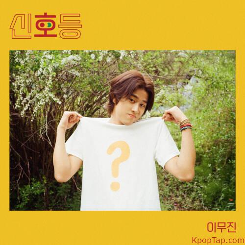 Lee Mujin - Traffic light iTunes Plus M4A