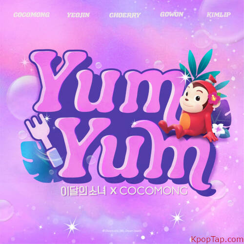 Various Artists - Yum-Yum rar