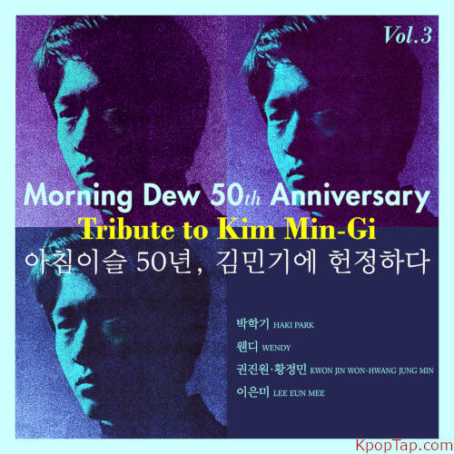 Various Artists - Morning Dew 50th Anniversary Tribute to Kim Min-Gi Vol.3 rar